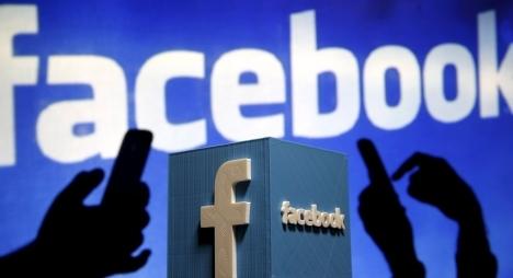 ألمانيا..استخدام فيسبوك للبيانات الشخصية غير مشروع