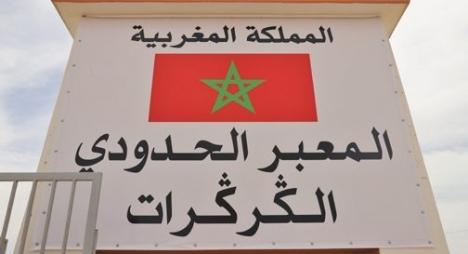 """الكركرات..29 منظمة مغربية-كندية تشيد بتعامل المملكة الحاسم مع استفزازات """"البوليساريو"""""""