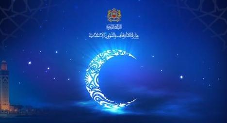 رسميا .. غدا الأحد أول أيام عيد الفطر بالمغرب