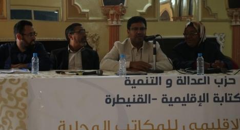 حامي الدين: حزبنا خرج منتصرا من خلال التشكيلة الحكومية الجديدة