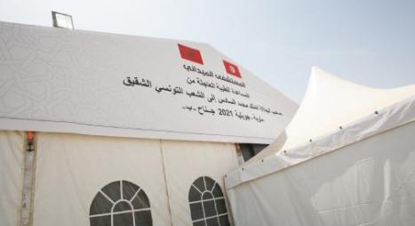تونس.. تدشين المستشفى الميداني المغربي بمنوبة