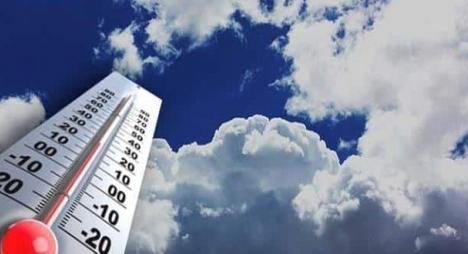 هذه توقعات أحوال الطقس في الأيام المقبلة
