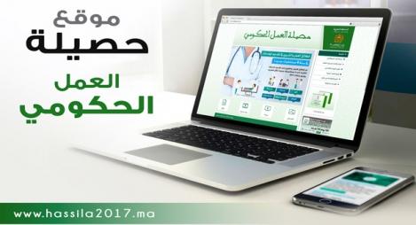 إطلاق موقع جديد لتتبع العمل الحكومي