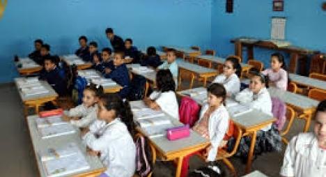 """التربية الوطنية"""" تعلن عن إجراءات جديدة تهم برنامج """"تيسير"""""""