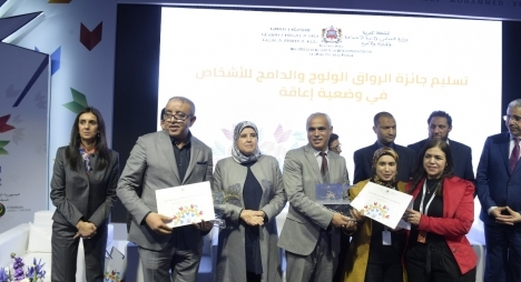 الإعلان عن الفائز بجائزة أحسن رواق سهل الولوج بالمعرض الدولي للنشر والكتاب