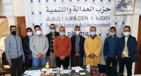 """انتخاب محمد أبو رايس كاتبا محليا لـ""""مصباح"""" شيشاوة"""