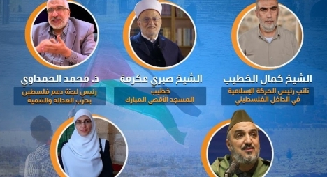"""بمشاركة أسماء وازنة.. شبيبة """"المصباح"""" تنظم """"مهرجان مغاربة الأقصى"""""""