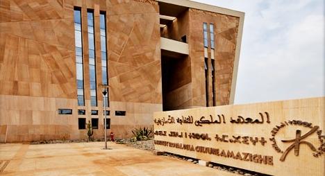 المعهد الملكي للثقافة الأمازيغية يحتفي بالسنة الأمازيغية الجديدة 2965