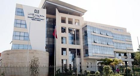 براءة اختراع.. جامعة محمد الخامس في مقدمة الجامعات ومؤسسات البحث المغربية