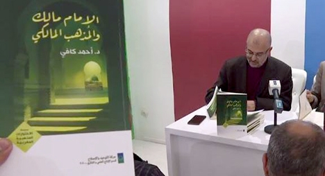 كافي يوقع مؤلفه الجديد ويبرز أهمية معرض الكتاب في بناء الوعي العام