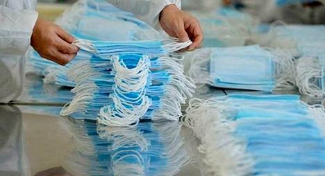 مولاي يعقوب.. افتتاح وحدة صناعية لإنتاج النسيج الموجه لصناعة الكمامات