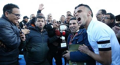 كأس العرش.. الاتحاد البيضاوي يحرز لقبه الأول على حساب حسنية أكادير