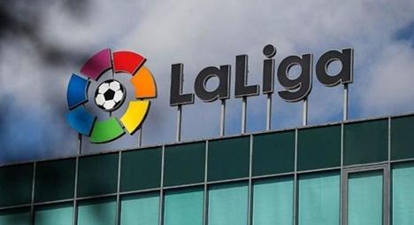 """استئناف منافسات """"الليغا"""" الإسبانية في الثامن من يونيو المقبل"""