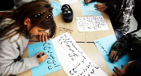 الفيدرالية الوطنية المغربية لجمعيات آباء وأمهات التلاميذ تدعو إلى حماية اللغة العربية