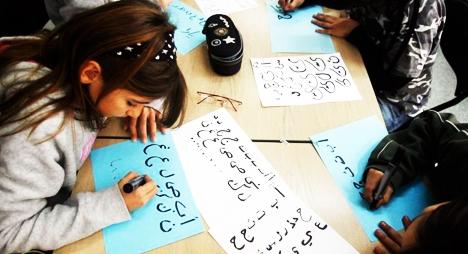 واقع اللغة العربية يجمع وزراء الثقافة العرب في الرياض بمشاركة المغرب
