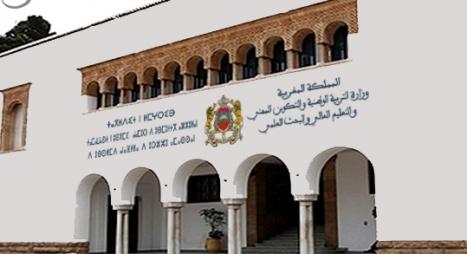 وزارة التربية الوطنية تتراجع عن قرارها بخصوص مادة التربية الإسلامية وتعيد الأمور إلى نصابها