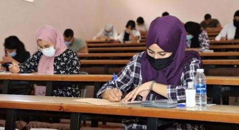 الدخول الجامعي 2021-2022.. فتح باب الترشيح لولوج مؤسسات التعليم العالي