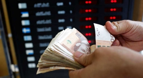 المغرب ينجح في إصدار سندات في السوق المالية الدولية بقيمة 1 مليار أورو