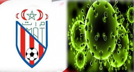 """إدارة المغرب التطواني تكشف عن إصابة لاعبين من النادي بـ""""كورونا"""""""