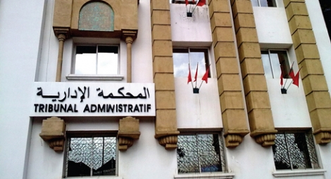 """المحكمة الإدارية بأكادير تصدر قرارها بخصوص """"عزل رئيس جماعة أيت ملول"""""""