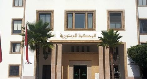 المحكمة الدستورية تحسم في دستورية القانون المتعلق بتجاوز سقف التمويلات الخارجية