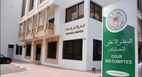 المجلس الأعلى للحسابات يوصي بضرورة وضع المواطن في صلب اهتمامات المرفق العمومي
