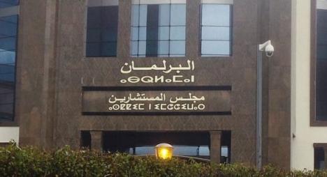مجلس المستشارين يقرر استئناف العمل وفق الظروف والضوابط الاعتيادية