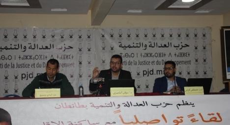 الناصري من طانطان: الإجراءات الاجتماعية التي اتخذتها الحكومة تعرف تعتيما إعلاميا مقصودا