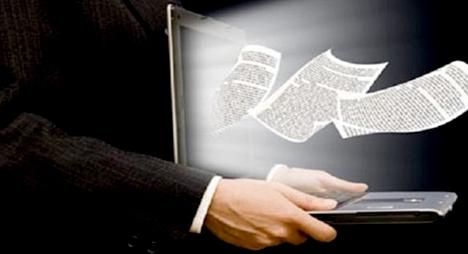 تدابير حكومية جديدة لتطوير الخدمات الرقمية بالإدارات العمومية