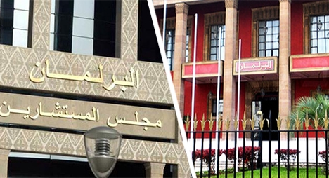 الحكومة تقدم مشروع قانون المالية خلال جلسة عمومية مشتركة بين مجلسي البرلمان