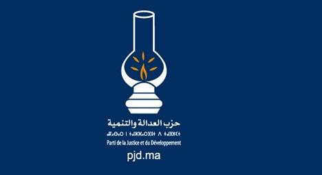 بيان الأمانة العامة لحزب العدالة والتنمية