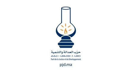 """مصباح"""" جهة البيضاء ينوه بالدينامية التنظيمية للحزب في ظل جائحة """"كورونا"""""""