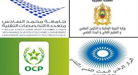 رصد 170 مليون درهم لتمويل مشاريع أبحاث تنموية متعددة المجالات