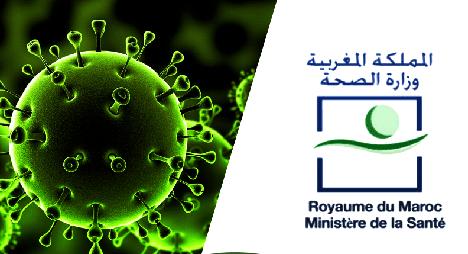 وزارة الصحة تكشف الحصيلة نصف الشهرية لتطور الوضعية الوبائية بالمغرب