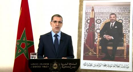 العثماني يجدد تأكيد المغرب التزامه بإيجاد حل نهائي للخلاف الإقليمي حول الصحراء المغربية