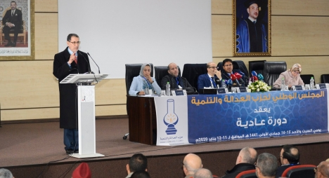 العثماني: هذه عناصر قوة حزب العدالة والتنمية