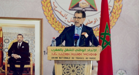 العثماني: إعادة الثقة في مؤسسات الوساطة تمر عبر المصداقية والمعقول