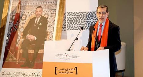 العثماني يجدد التزام الحكومة بمواجهة ظاهرة العنف ضد النساء