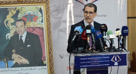 رسالة ملكية بمناسبة إطلاق مؤسسة الدكتور عبد الكريم الخطيب للدراسات (فيديو)