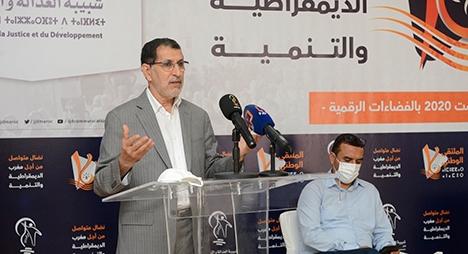 العثماني: الوضع الوبائي مقلق وليس هناك بديل عن الحجر الليلي في رمضان