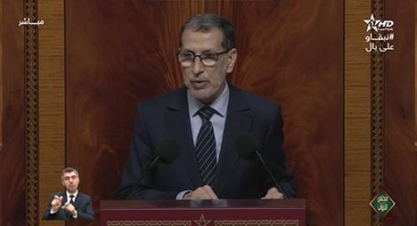 رئيس الحكومة يستنكر انتهاكات الاحتلال ويرفض المس بالطابع الإسلامي للمسجد الأقصى