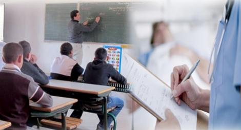 """""""مشروع مالية 2021"""".. حكومة العثماني تعطي الأولوية للتعليم والصحة"""