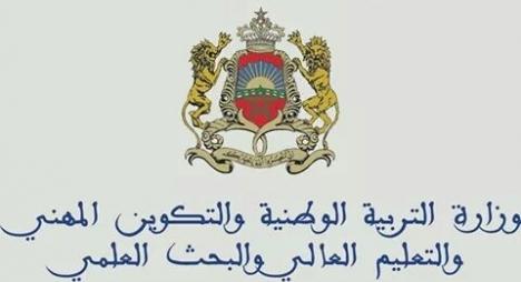 """وزارة التربية الوطنية تصدر مذكرة بخصوص """"تيسير أداء صلاة الجمعة"""""""