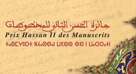 الإعلان عن فتح باب الترشيح لجائزة الحسن الثاني السنوية للمخطوطات
