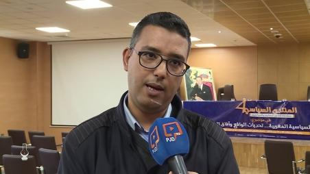 """الطويل يشخص """"أعطاب"""" النموذج الديمقراطي المغربي"""
