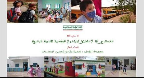 """""""کورونا والتعليم: الحصيلة والآفاق لتحصين المكتسبات"""" شعار الذكرى 16 للمبادرة الوطنية للتنمية البشرية"""