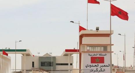 """""""مصباح"""" جهة الرباط يشيد بالتدخل المغربي لتأمين معبر الكركرات ويؤكد تجنده الدائم للدفاع عن الوطن"""