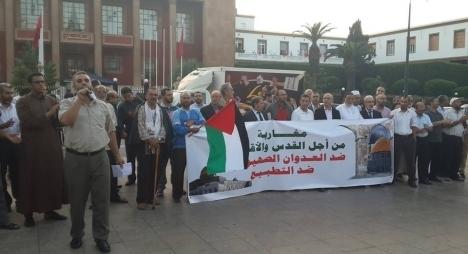 """""""مصباح"""" جهة الرباط يدعو للمشاركة المكثفة في الوقفة التضامنية مع الشعب الفلسطيني"""
