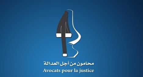 """""""محامون من أجل العدالة"""" تستنكر الحملة الإعلامية المستهدفة لعدد من المحامين"""