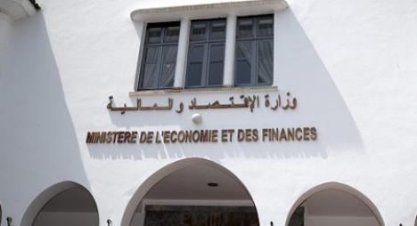 مديرية الخزينة والمالية الخارجية تقدم اقتراحا جديدا للمستثمرين